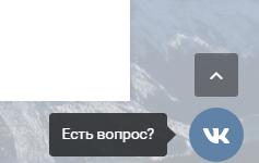 ответы1